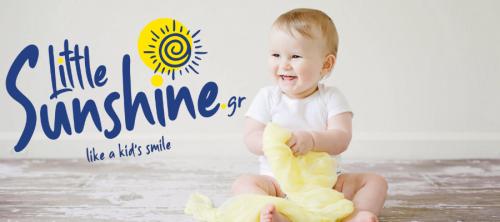 Ανακάλυψε τα πιο όμορφα πράγματα στο LittleSunshine!